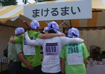 まけるまい松島1.jpg