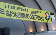 反原発5.jpg