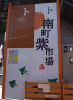 気仙沼0.jpg